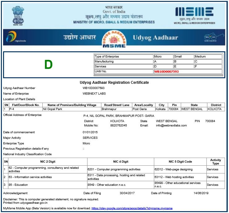 MSME certificate of WEBNext Labs™